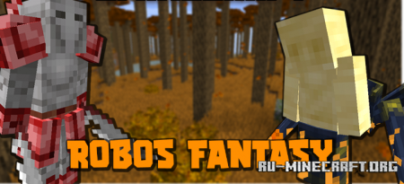 Скачать Robo's Fantasy для Minecraft 1.16.5