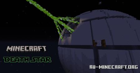 Скачать Minecraft Death Star by Kooldog05 для Minecraft