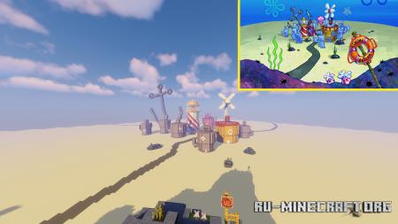 Скачать Bikini Bottom Faithful Recreation для Minecraft
