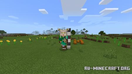 Скачать Player Size Addon для Minecraft PE 1.16