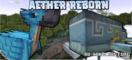 Скачать The Aether Reborn для Minecraft 1.17