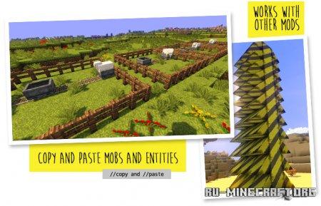 Скачать WorldEdit для Minecraft 1.17.1