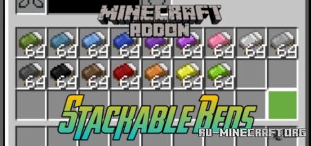 Скачать Stackable Beds для Minecraft PE 1.16