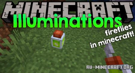 Скачать Illuminations для Minecraft 1.17.1