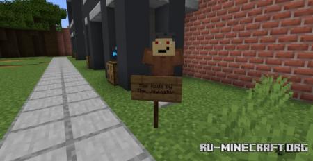 Скачать Adventure Mini-Golf 2 для Minecraft