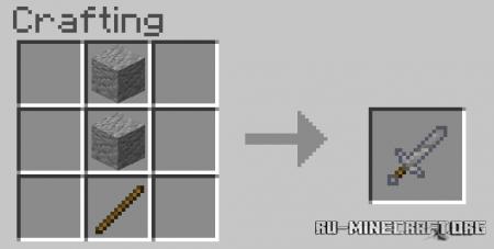Скачать Elingo's Custom Swords для Minecraft PE 1.17
