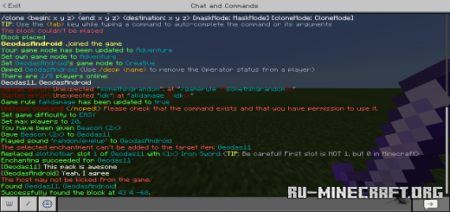 Скачать More Clear and Colorful Chat для Minecraft PE 1.17