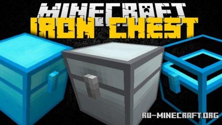 Скачать Iron Chests для Minecraft 1.17.1