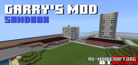 Скачать Garry's Mod Map (SandBox) для Minecraft PE