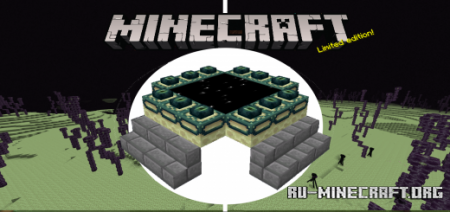 Скачать Pocket End Portal для Minecraft PE 1.17