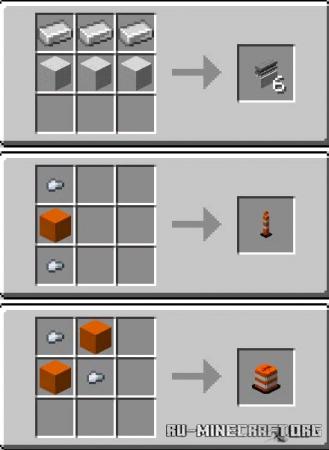 Скачать Workings для Minecraft 1.17.1