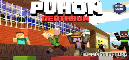 Скачать Puhon Deathrun для Minecraft PE