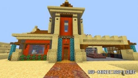 Скачать Desert Starter Village для Minecraft PE
