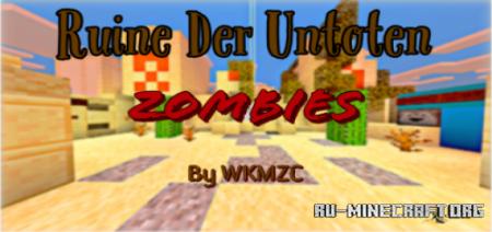 Скачать Ruine Der Untoten (COD Zombies Inspired) для Minecraft PE