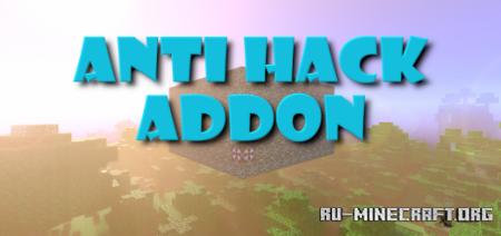 Скачать Anti Hack Addon для Minecraft PE 1.17