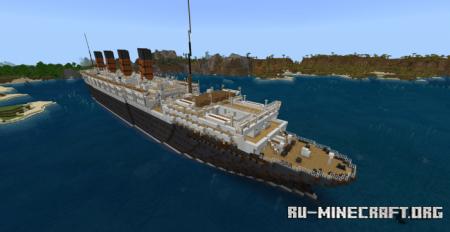 Скачать RMS Aquitania для Minecraft PE