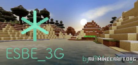 Скачать ESBE_3G Shader для Minecraft PE 1.17