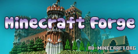 Скачать Minecraft Forge для Minecraft 1.17.1