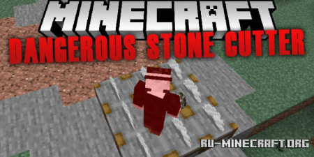 Скачать Dangerous Stone Cutter для Minecraft 1.17.1