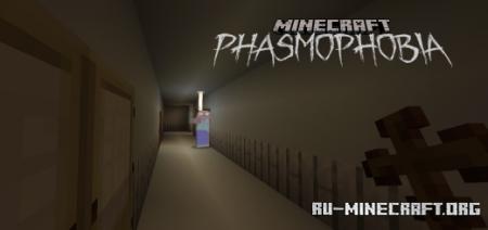 Скачать Phasmophobia для Minecraft PE