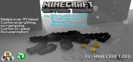 Скачать Actual Guns для Minecraft PE 1.16