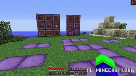 Скачать Rhodonite для Minecraft 1.17.1