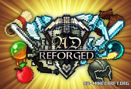 Скачать AD Reforged для Minecraft 1.17