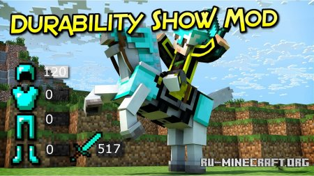 Скачать Giselbaer's Durability Viewer для Minecraft 1.17.1