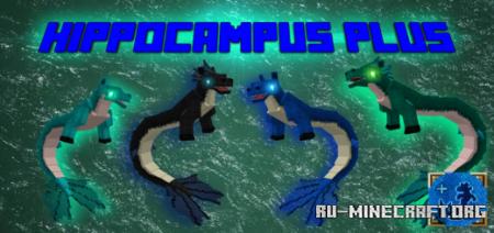 Скачать Hippocampus Plus для Minecraft PE 1.17