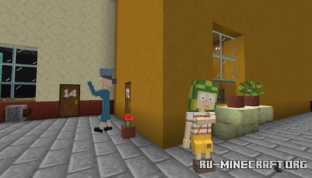 Скачать El Chavo del Ocho для Minecraft PE 1.17