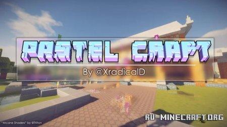 Скачать PastelCraft [16x] для Minecraft 1.17