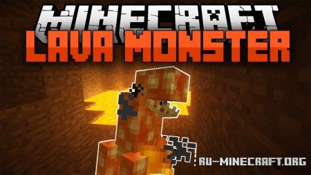 Скачать Lava Monsters для Minecraft 1.17.1