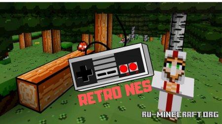 Скачать Retro NES [16x] для Minecraft 1.17