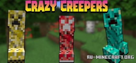 Скачать Crazy Creepers для Minecraft 1.17.1