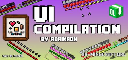 Скачать UI Compilation для Minecraft PE 1.17