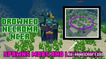 Скачать Atmospheric: Underwater для Minecraft PE 1.17