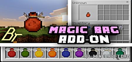 Скачать Magic Bag для Minecraft PE 1.17