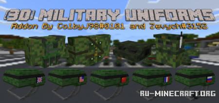 Скачать Military Uniforms V2 для Minecraft PE 1.17