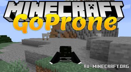 Скачать GoProne для Minecraft 1.17.1