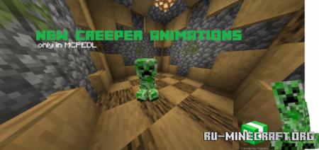 Скачать New Creeper Animations для Minecraft PE 1.17