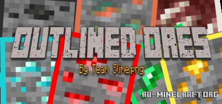 Скачать Outlined Ores для Minecraft PE 1.17