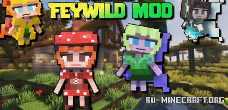 Скачать Feywild для Minecraft 1.16.5