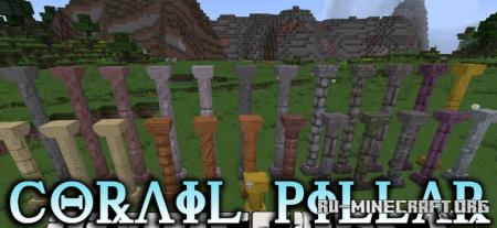 Скачать Corail Pillar для Minecraft 1.17.1
