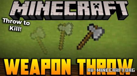 Скачать Weapon Throw для Minecraft 1.17.1