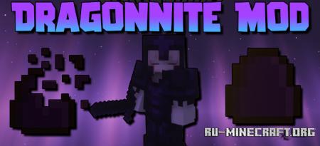 Скачать Dragonite для Minecraft 1.16.5