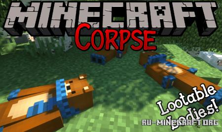 Скачать Corpse для Minecraft 1.17.1
