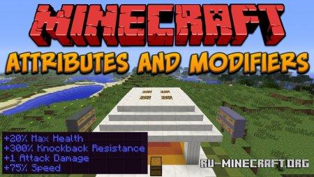 Скачать AttributeFix для Minecraft 1.17.1
