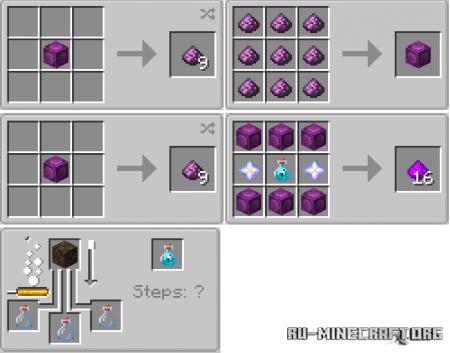 Скачать Obroythil для Minecraft 1.16.5