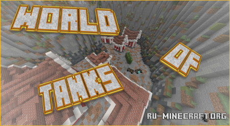 Скачать World Of Tanks для Minecraft