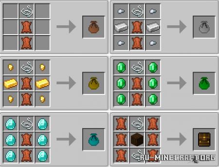 Скачать RPG Backpacks для Minecraft 1.16.5